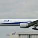 ANA Boeing 777-381(ER) JA784A