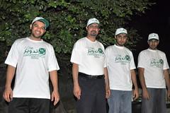 تدوير (9) (جمعية العكر الخيرية مملكة ا) Tags: في البحرين جمعية قامت بها حملة مملكة الخيرية تدوير العكر النفايات