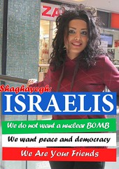 From_Iran_for_peace_and_democracy_Iranians_to_Israelis_42 (350 Evin) Tags: freedom free  proxy       kalame           jonbeshsabz   kabk22