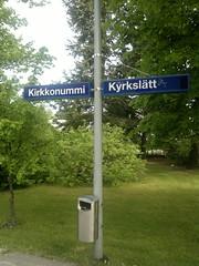 2012.06.12 - Kirkkonummi (Dexte-r) Tags: finland nokia n8 2012 kirkkonummi båtvik