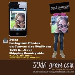 #SOdAgram ลด 50% 2ชม สุดท้าย จาก 1500 เหลือ 750 บาท ที่ www.ensogo.com