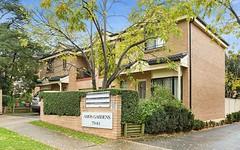8/79-81 Amos Street, Westmead NSW