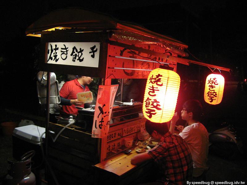 Utsunomiya (2)