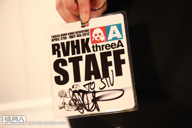 玩具探險隊 in threeA 展覽RVHK!(展覽活動篇)
