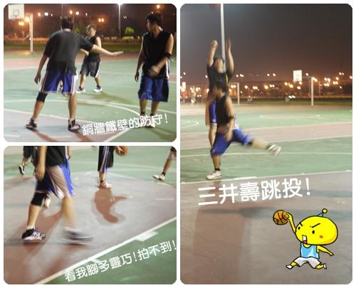 titan籃球襪
