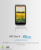 HTC ONE X in mobily (Nawaf Almanqur) Tags: one x nawaf htc سي تي mobily نواف موبايلي اتش المنقور almanqur