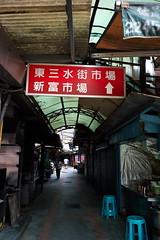 _27 (Taiwan's Riccardo) Tags: ltm color digital taiwan rangefinder fixed  l39 colorskopar 2016 28mmf35   kodakccd leicam9 voigtlanderlens
