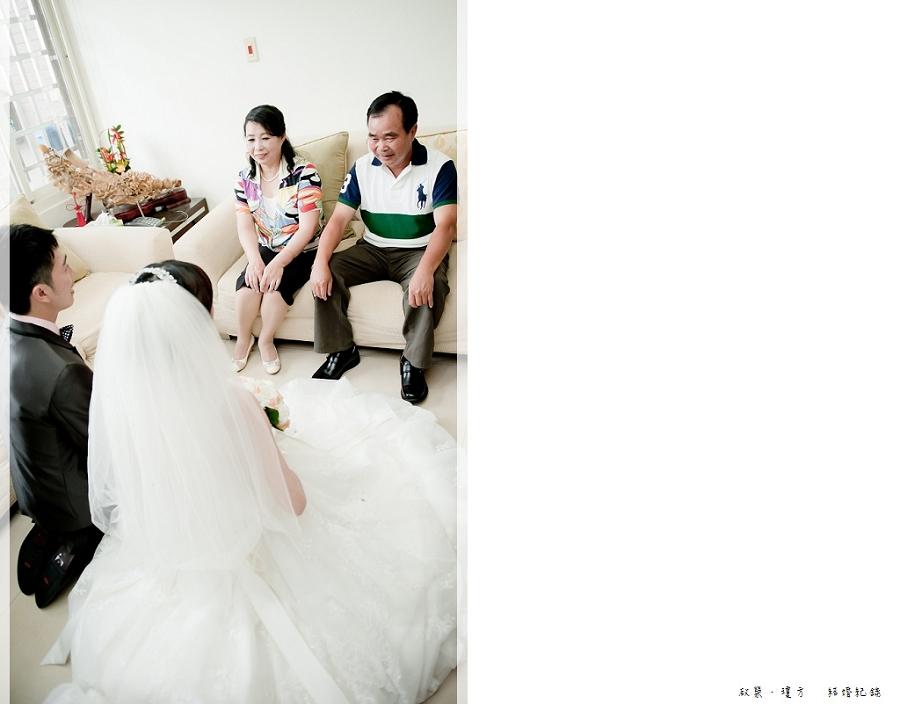 啟榮&瓊方_058