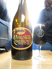 Cigar City Marshal Zhukov's Imperial Stout