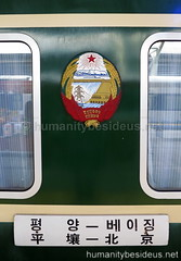 North Korean train car (humanitybesideus.net) Tags: train northkorea dprk