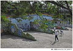 Rainbow on the wall (AndrewOre ()) Tags: painting rainbow exercise taiwan taipei    8115
