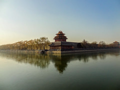 Forbidden City (Redo) (itsmrhorton1) Tags: china city travel reflection wall architecture chinese beijing palace forbidden walls moat