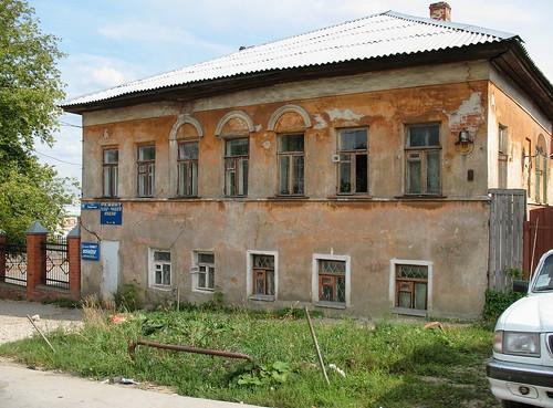 Tula 54