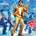 Gabbar-Singh-Movie-Latest-Wallpapers-Justtollywood.com_14