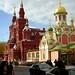 Kremlin, Moscow, Russia  (Film Scan)