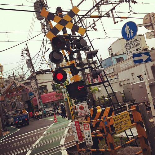 A Week in Tokyo 77
