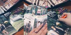 雑誌切り抜き〜♥