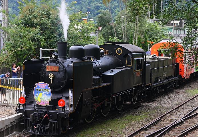 內灣老街(內灣車站、CK-124蒸汽火車)003