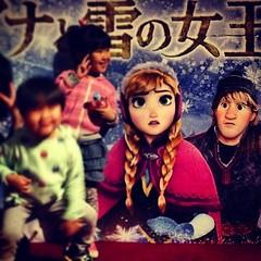 穴とユキのジョオウ   #映画 #アナと雪の女王 #松たか子 #ディズニー #movie #disney #cute #love #instagood #instalike #japan #jp