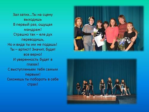 Презентация Кристины П.