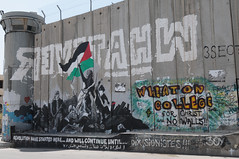 Bethlehem (Crispianb) Tags: wall graffiti bethlehem