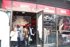Marvel Harajuku Popup Store (Dick Thomas Johnson) Tags: japan tokyo shibuya civilwar harajuku    marvel captainamerica avengers  hottoys  toysapiens   captainamericacivilwar  marvel  marvelharajukupopupstore