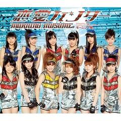  高橋愛  Morning Musume。 #takahashiai