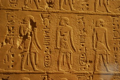 Ancient Egypt at Berlin (konde) Tags: egypt museo memfis 22nddynasty thirdintermediateperiod sheshonq tombrelief ankhefensekhmet