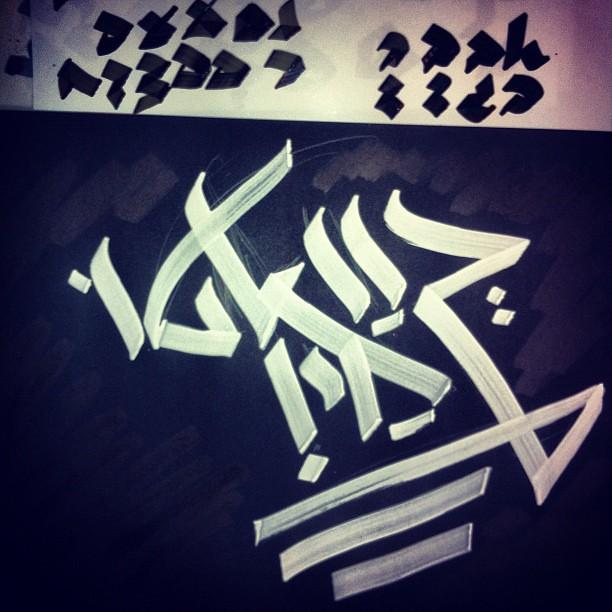 Kuato Lives Graffiti