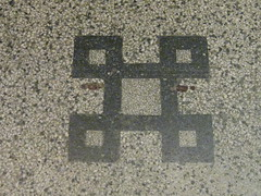 Detail of the Terrazzo Floor of the Ballarat Mechanics' Institute Entranceway - Sturt Street, Ballarat (raaen99) Tags: city building heritage century education pattern floor library entrance australia victoria institute national walkway porch victoriana trust civic classical flooring 1850s ballarat 19th goldrush listed portico entranceway terrazzo speck nineteenth 1859 countryvictoria mechanicsinstitute freelibrary adulteducation sturtstreet heritageweekend sturtst terrazzofloor goldrushera greekkeypattern provincialvictoria ballaratmechanicsinstitute educationalestablishment ballaratheritageweekend terrazzoflooring technicalinstitution landmarkbuildingarchitecture historyhistoricaldecoration1860s1870s greekpattern