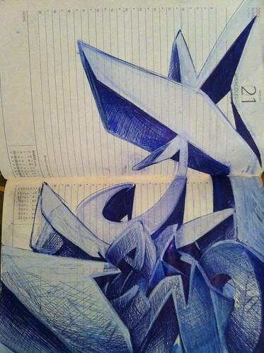 Scketch