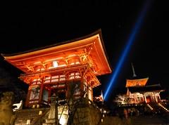 Kiyomizu-dera V (Douguerreotype) Tags: red japan architecture night buildings dark temple lights pagoda kyoto gate shrine buddhist vermilion