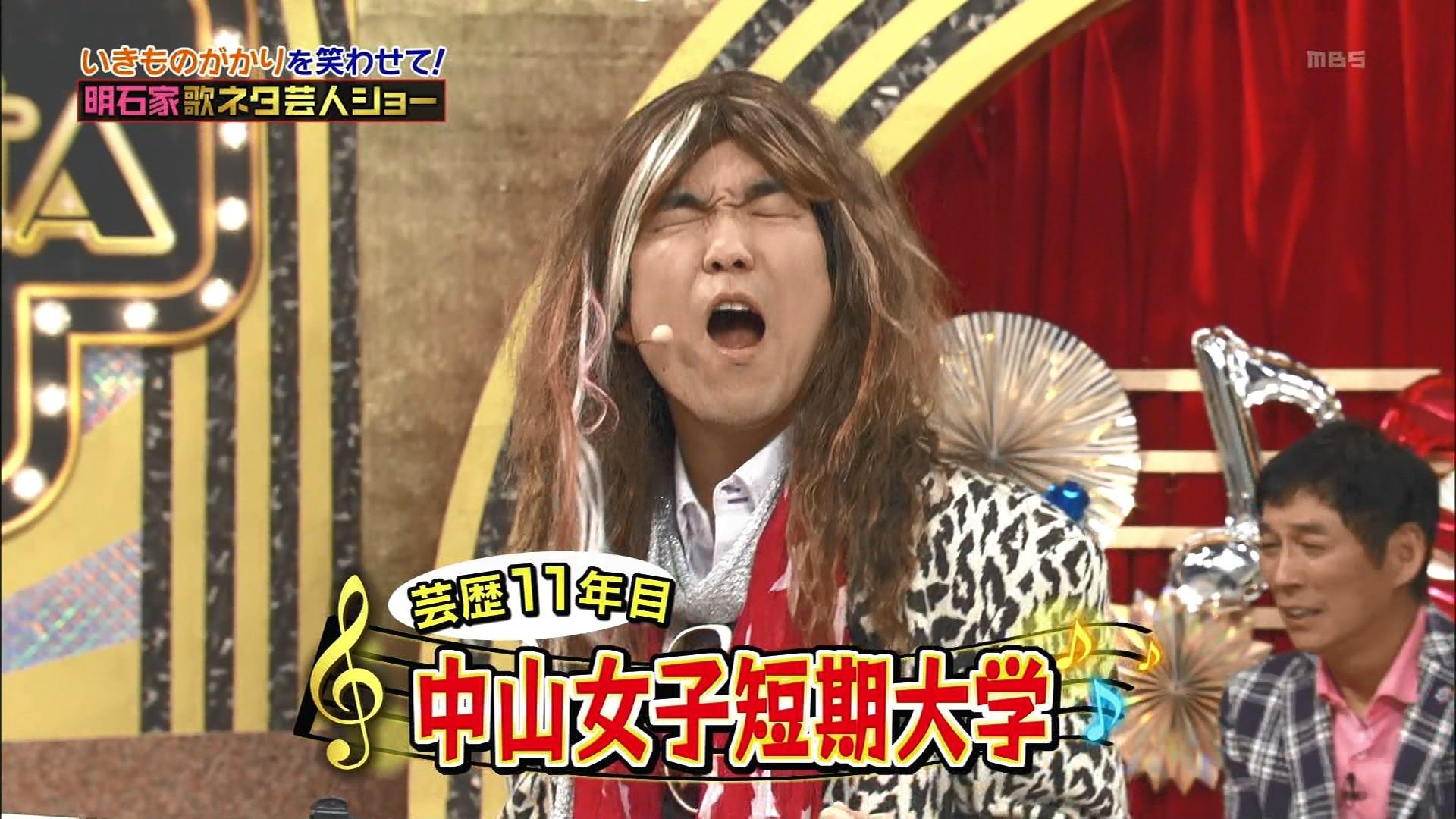 2016.05.15 全場(痛快!明石家電視台).ts_20160517_102816.281
