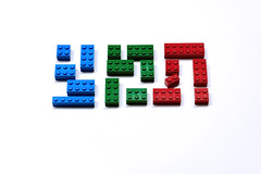 (jonathon lynam) Tags: lego colour creative nikonphotography nikond40 nikon 1855mm blue green red rgb