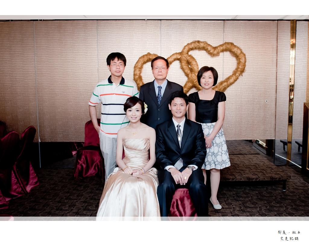 郁展&淑丰_043