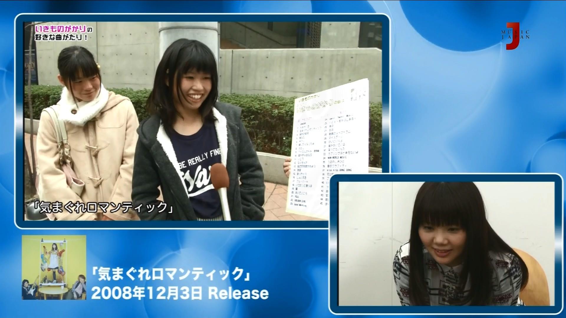 2016.05.07 いきものがかり スペシャル(MJTV).ts_20160507_192955.033