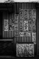 Oshinagaki (silvell/) Tags: macro minolta   100mmf28macro ilce7m2 7