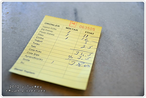 2012-01-21 15.07.13.jpg