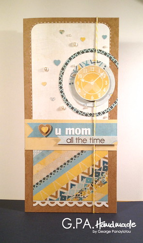 (Heart) U MOM Card (74454147@N07), photography tags:  card heroarts cl584
