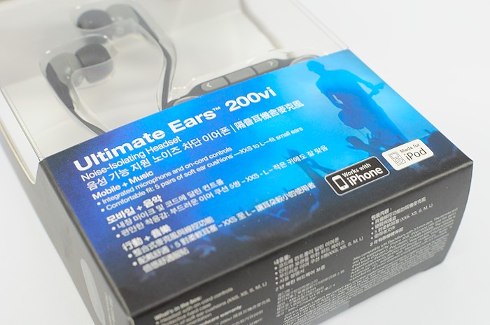logitech-ultimate-ears-200vi