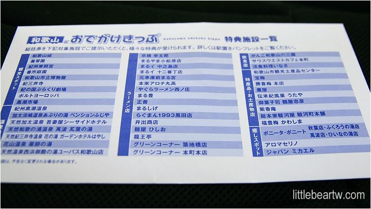 紀三井寺-07