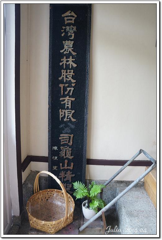 大寮茶文館 (22)