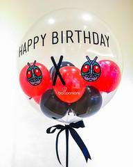 Happy Birthday Khun มดX 🎂🎈 อยากได้การ์ตูนอารายยย บอกได้เลยน้า จัดให้ได้หมด โดเรม่อน โดเรมี ดราก้อนบอล สไปเดอร์แมน ฯลฯ 👌💋 #balloonions #chibikamenrider