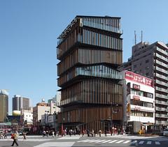 ASAKUSA CULTURE AND TOURIST INFORMATION CENTER: Kengo kuma, Tokyo, Apr. 2012 (wakiiii) Tags: