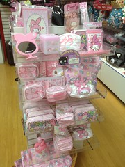 My Melody display at the Sanrio store in Grapevine Texas (Suki Melody) Tags: hello pink cute rabbit bunny animals tooth mall shopping bag store soap dispenser texas display mirrors kitty sanrio plastic melody purse kawaii brushes towels characters bento boxes accessories bags shelving mills goodies purses bows section drawers grapevine containers tupperware chococat unit toothbrushes clutches mymelody