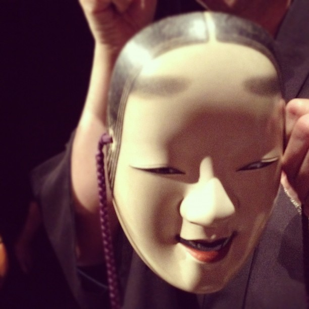 Noh Mask 能面