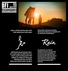 Rain -  (..W7..) Tags: film rain mohammed doha  alsuwaidi dfi                 inistute