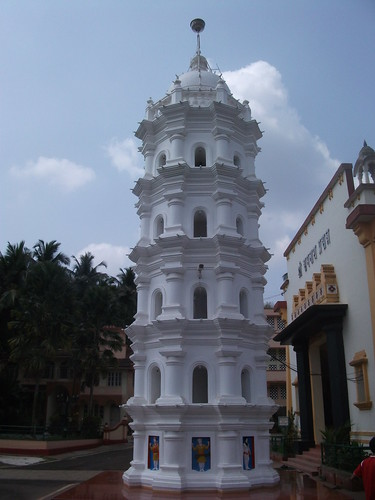 Lamp Tower