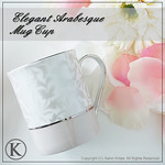 "Silver Arabesque Mug <a style=""margin-left:10px; font-size:0.8em;"" href=""http://www.flickr.com/photos/94066595@N05/13690380883/"" target=""_blank"">@flickr</a>"
