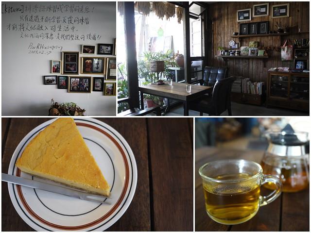 台東kituru咖啡館起司蛋糕page
